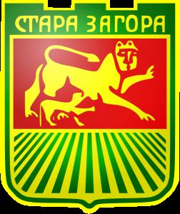 gerb-Stara-Zagora